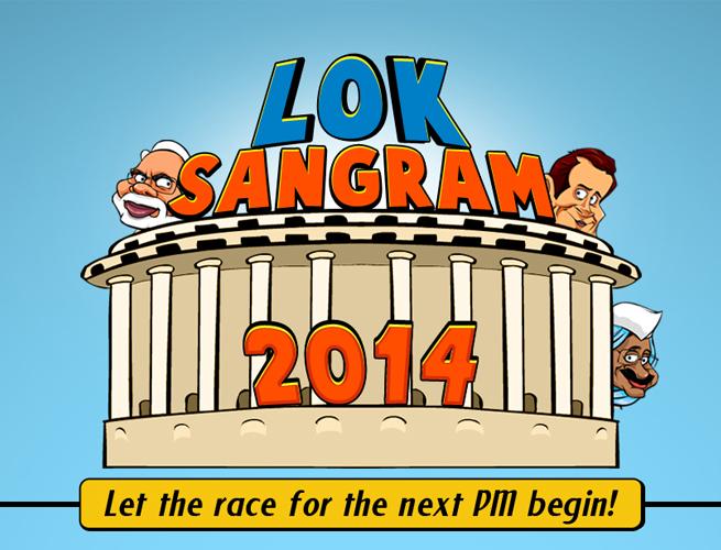 Lok Sangram 2014